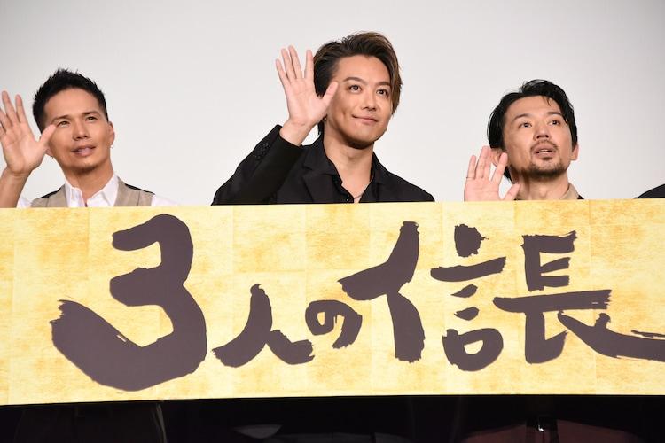 左から市原隼人、TAKAHIRO、岡田義徳。