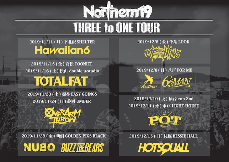 Northern19「THREE to ONE TOUR」告知ビジュアル