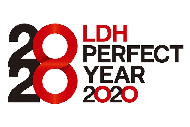 「LDH PERFECT YEAR 2020」ロゴ