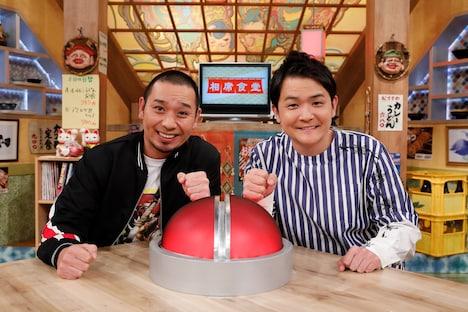 「相席食堂」キービジュアル (c)ABCテレビ