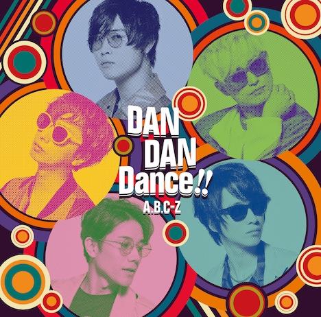 A.B.C-Z「DAN DAN Dance!!」初回限定盤Aジャケと