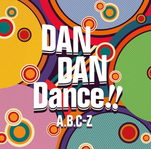 A.B.C-Z「DAN DAN Dance!!」通常盤ジャケと