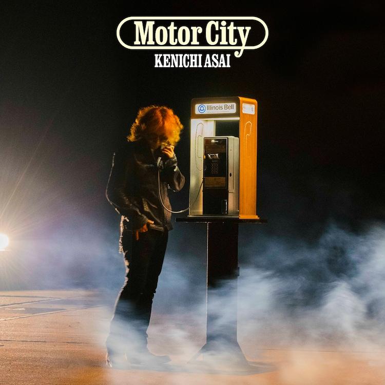 浅井健一「MOTOR CITY」通常盤ジャケット