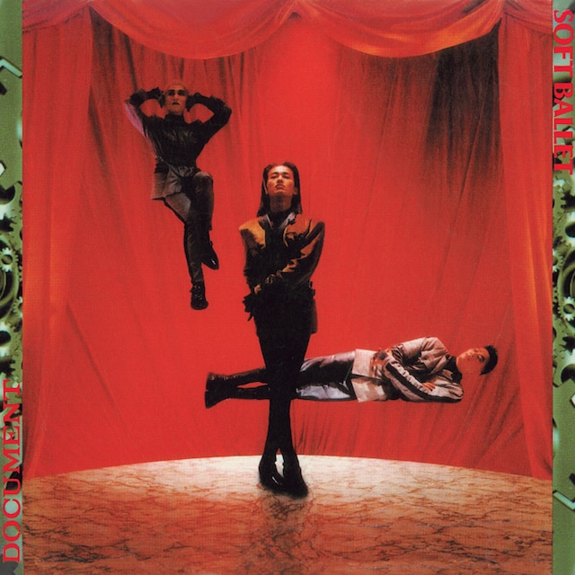 2ndアルバム「DOCUMENT」(オリジナル発売日:1990年4月25日)
