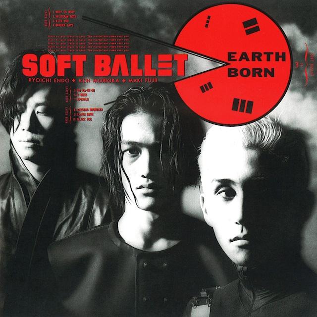 1stアルバム「EARTH BORN」(オリジナル発売日:1989年9月25日)