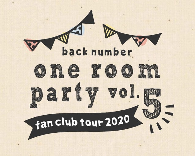 back number「one room party vol.5」ロゴ