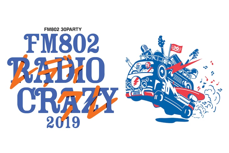 「FM802 30PARTY FM802 ROCK FESTIVAL RADIO CRAZY 2019」ロゴ
