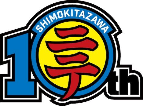 「下北沢にて'19」ロゴ