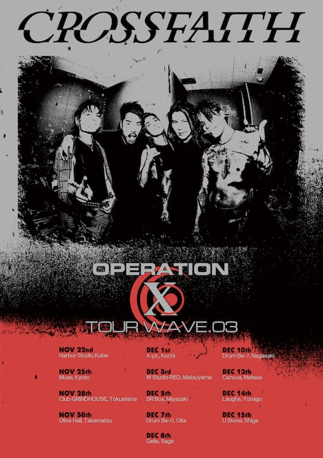 Crossfaith「Operation X Tour wave.03」フライヤー
