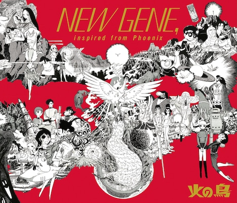 V.A.「NEW GENE, inspired from Phoenix」ジャケット (c)Tezuka Productions