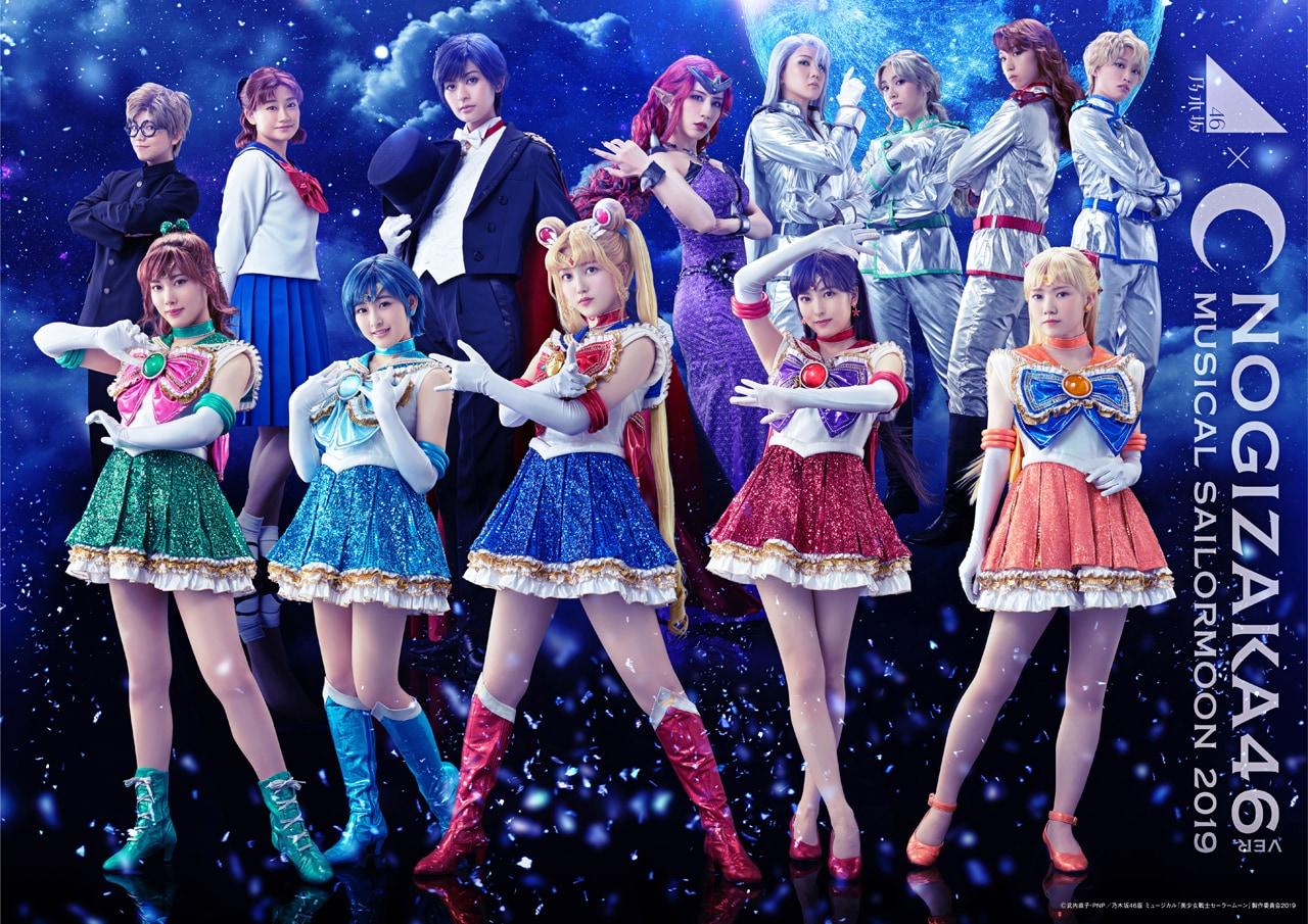 이시간 뉴스 모음 - 노기자카46 카테고리