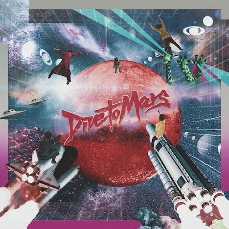 パノラマパナマタウン「Dive to Mars」配信ジャケット