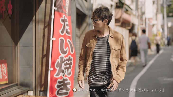 「Find my Tokyo.」CM「雑司が谷 ひと工夫が散りばめられた街」編のワンシーン。