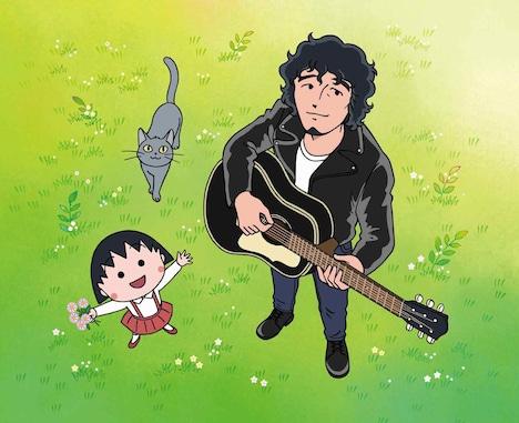 テレビアニメ「ちびまる子ちゃん」エンディングアニメーションのキービジュアル。