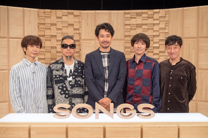 スピッツと大泉洋。(写真提供:NHK)