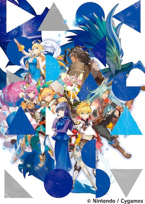 DAOKO「DAOKO × ドラガリアロスト」初回限定盤ジャケット(c)Nintendo/Cygames