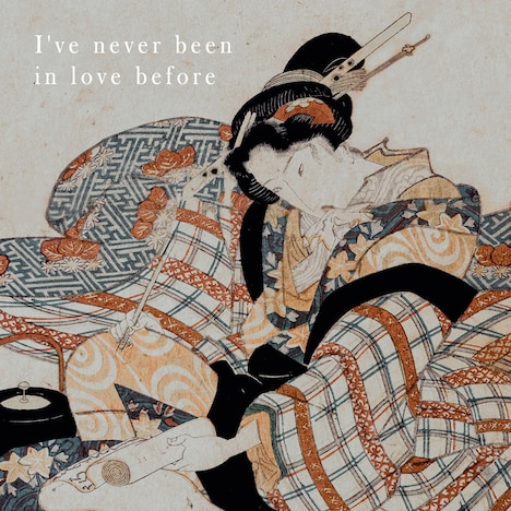 ACO「I've never been in love before」配信ジャケット