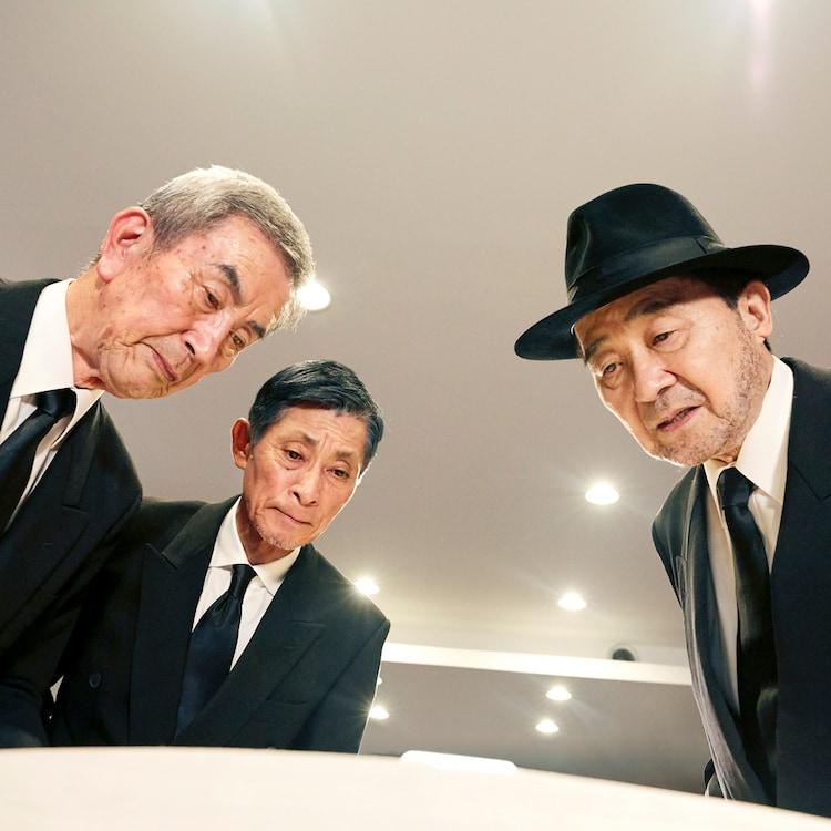 クリープハイプ「バンド 二〇一九」配信ジャケット