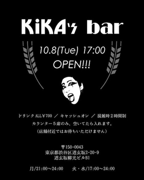 「KiKA's bar」告知画像