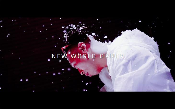 GeG「New World Order」ミュージックビデオより。