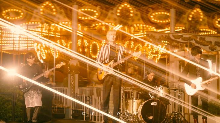 indigo la End「心の実」ミュージックビデオのワンシーン。