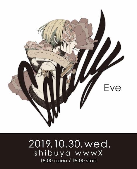 Eve「CANDY」告知ビジュアル