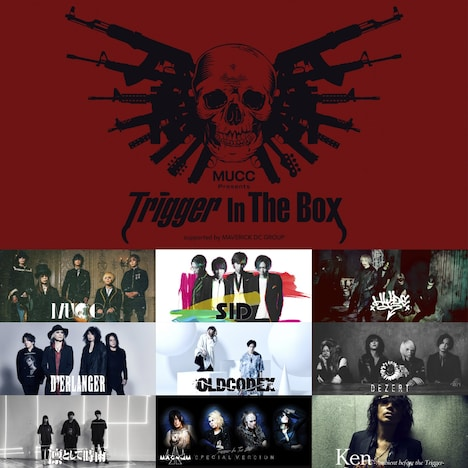 「MUCC Presents Trigger In The Box supported by MAVERICK DC GROUP」出演アーティスト第2弾告知ビジュアル
