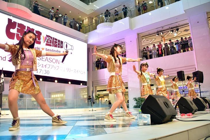 ときめき▽宣伝部「恋のシェイプアップ▽」リリース記念イベントの様子。