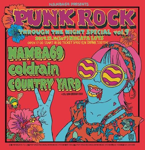 「PUNK ROCK THROUGH THE NIGHT SPECIAL Vol.9」フライヤー