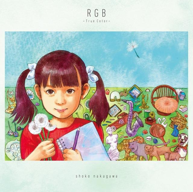 中川翔子「RGB ~True Color~」初回限定盤ジャケット