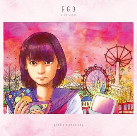 中川翔子「RGB ~True Color~」完全生産限定盤ジャケット
