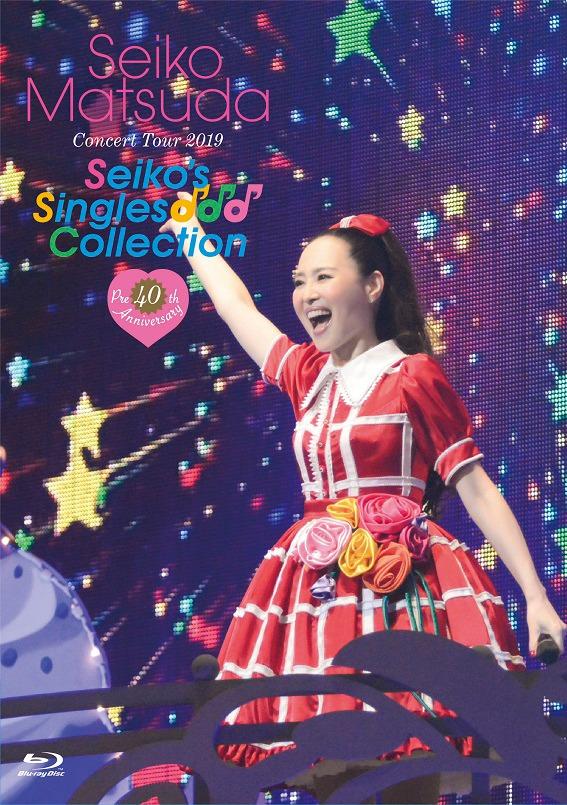 """松田聖子「Pre 40th Anniversary Seiko Matsuda Concert Tour 2019 """"Seiko's Singles Collection""""」Blu-ray初回限定盤ジャケット"""