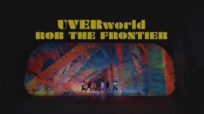 UVERworld「ROB THE FRONTIER」ミュージックビデオより。