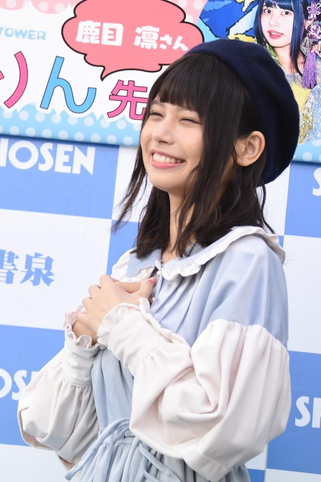 ぺろりん先生こと鹿目凛(でんぱ組.inc)。