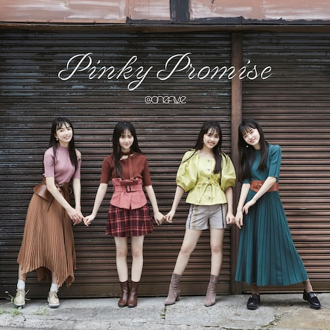 @onefive「Pinky Promise」配信ジャケット