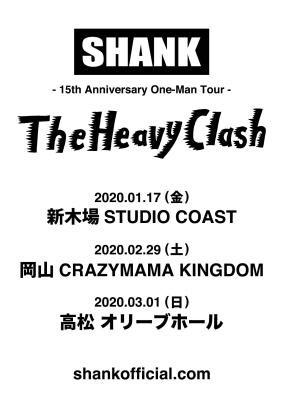 SHANK「15th Anniversary One-Man Tour The Heavy Clash」告知公演の告知ビジュアル。
