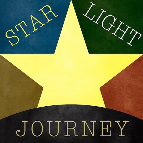 いきものがかり「STAR LIGHT JOURNEY」配信ジャケット
