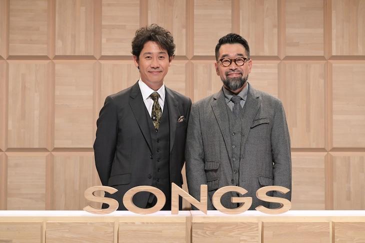 左から大泉洋、槇原敬之。(写真提供:NHK)