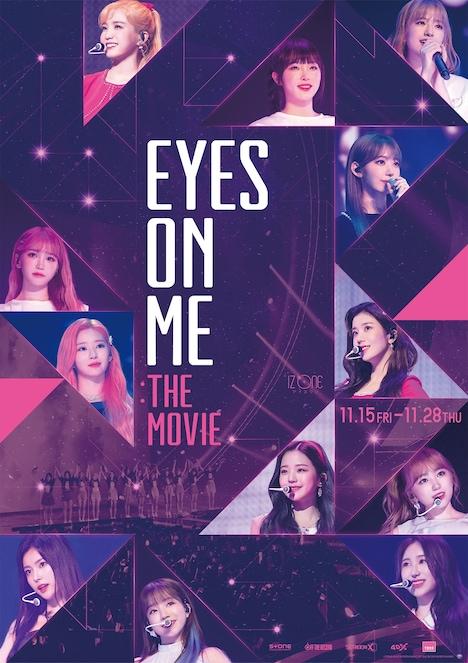 「EYES ON ME : The Movie」ポスタービジュアル