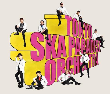 東京スカパラダイスオーケストラ「ツギハギカラフル」CD+DVD盤ジャケット