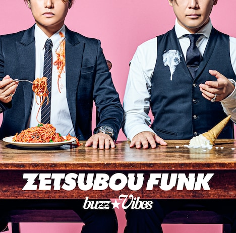 buzz★Vibes「ZETSUBOU FUNK」ジャケット