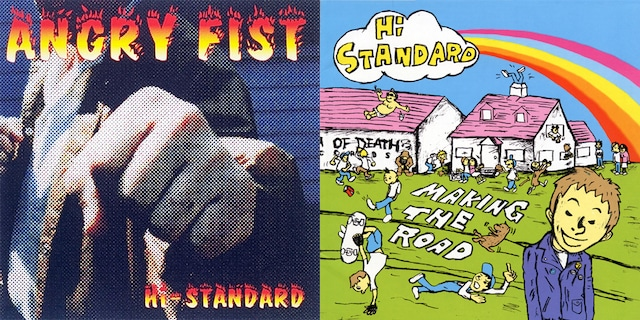 左からHi-STANDARD「ANGRY FIST」(TOY'S FACTORY)、「MAKING THE ROAD」(PIZZA OF DEATH RECORDS)。
