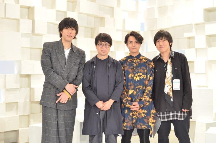 左から野田洋次郎、新海誠、武田祐介、桑原彰。(c)NHK