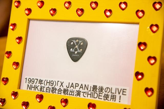 真由子さんがhideから直接もらったギターピック。
