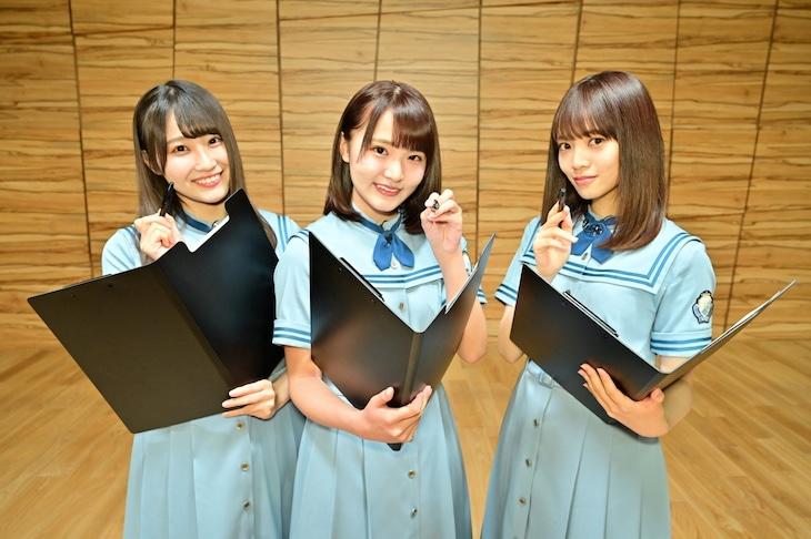 TBSチャンネル1「セルフ Documentary of 日向坂46」第2回放送の出演者。左から潮紗理菜、高瀬愛奈、宮田愛萌。
