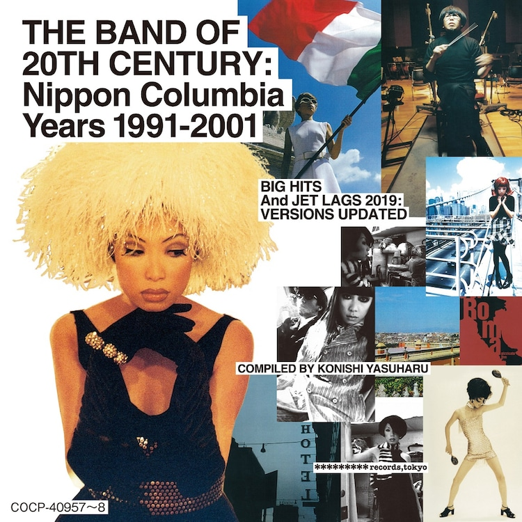ピチカート・ファイヴ「THE BAND OF 20TH CENTURY:Nippon Columbia Years 1991-2001」CDジャケット