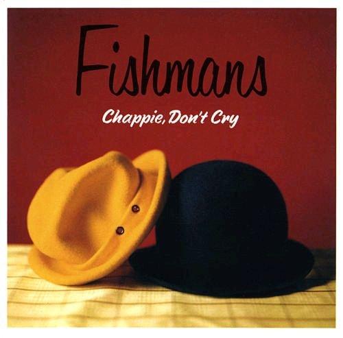 1stアルバム「Chappie, Don't Cry」(オリジナル発売日:1991年5月21日)