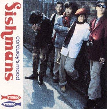 ミニアルバム「Corduroy's Mood」(オリジナル発売日:1991年11月7日)