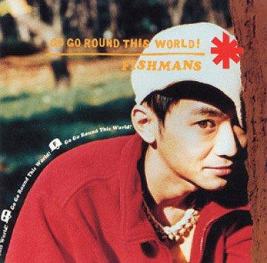 マキシシングル「Go Go Round This World!」(オリジナル発売日:1994年2月2日)