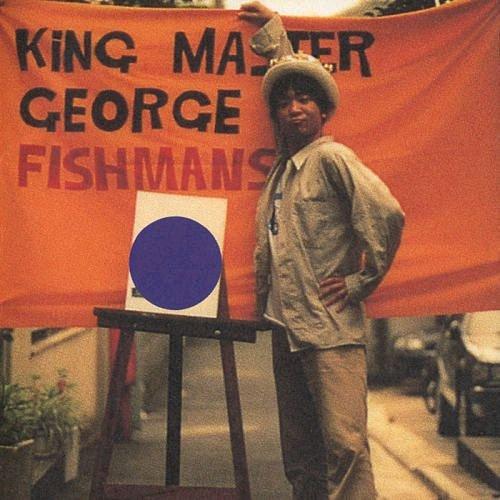2ndアルバム「King Master George」(オリジナル発売日:1992年10月21日)